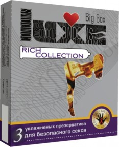 Презервативы LUXE №3 RICH COLLECTION
